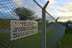 沖縄の米軍基地(資料写真)