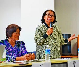 全国で平等に基地を負担するよう訴える岸本セツ子さん(右)と知念栄子さん=東京・西早稲田の日本キリスト教会館