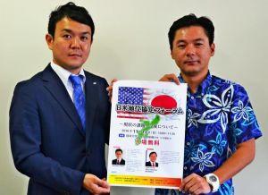 来場を呼び掛ける平良貴会長(右)と長山家康委員長=9日、沖縄タイムス社