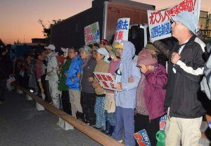 米軍キャンプ・シュワブゲート前で工事再開を警戒する市民ら=27日午前6時52分、名護市辺野古
