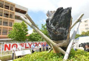 集会では、13年前の米軍ヘリ墜落事故を風化させまいと平和の尊さを語り継ぐ重要性を訴えた=13日、宜野湾市・沖縄国際大学ポケットパーク