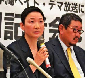 放送倫理・番組向上機構(BPO)の放送人権委員会申し立てで会見する辛淑玉(シンスゴ)さん=日、東京・衆院第2議員会館
