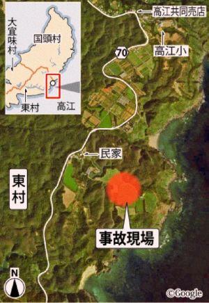 事故現場の地図