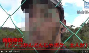 大阪府警の機動隊員による「土人」発言から1カ月。沖縄県内では波紋が広がった