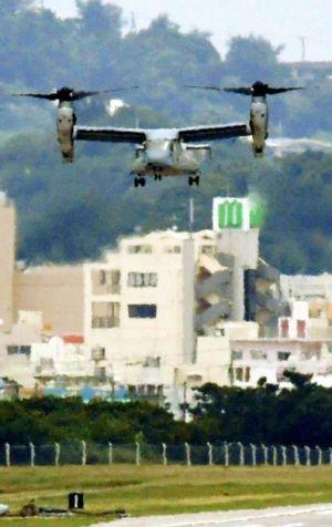 普天間飛行場に降り立つMV22オスプレイ=7日午後0時58分、宜野湾市(喜屋武綾菜撮影)
