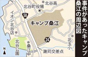 事件があったキャンプ桑江の周辺図