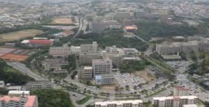 琉球大学(資料写真)