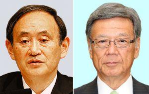 菅長官(左)と翁長知事