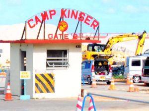 キャンプ・キンザー
