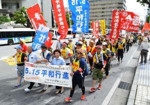 県庁前から南部・戦跡コースに向けた出発した「5・15平和行進」の行進団=12日、那覇市泉崎
