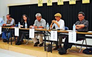 取材時の思いを語る当時の記者ら=16日、うるま市立石川地区公民館